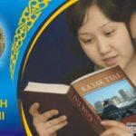 Программа трехъязычия - это часть подготовки нации к жизни в 21 веке 1