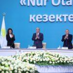Полное обращение Нурсултана Назарбаева на ХІХ Съезде партии «Nur Otan» 1