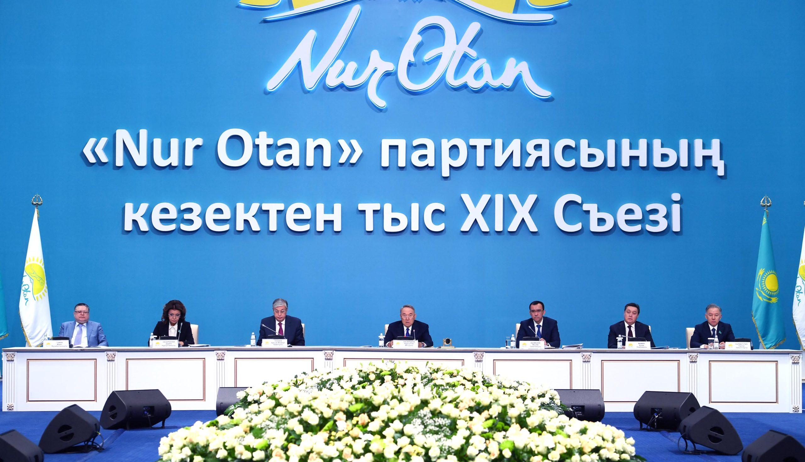 Полное обращение Нурсултана Назарбаева на ХІХ Съезде партии «Nur Otan»