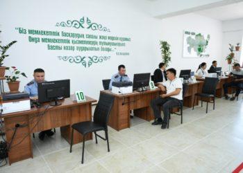 В Туркестане открылся миграционный ЦОН 1