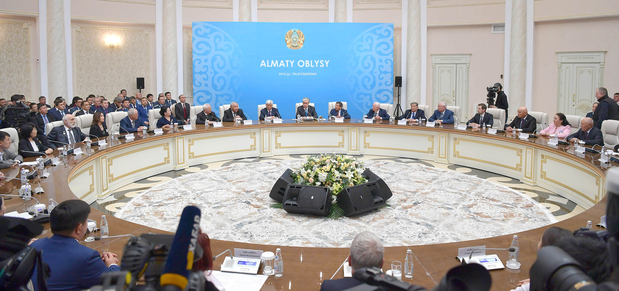 Касым-Жомарт Токаев встретился с общественностью Алматинской области