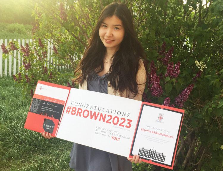 Девушка из Караганды получила приглашение из Брауновского и Пенсильванского университетов 1