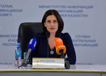 Людмила Бюрабекова назначена председателем Комитета контроля качества и безопасности товаров и услуг МЗ РК 2