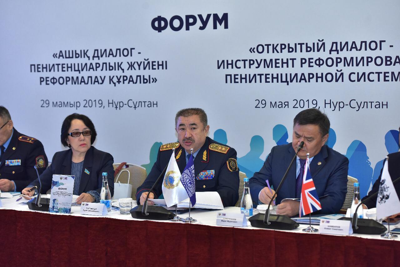 МВД обсуждает вопросы реформирования пенитенциарной системы