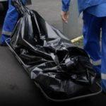 Вознаграждение обещано за сведения об убийстве общественника в Карагандинской области 1