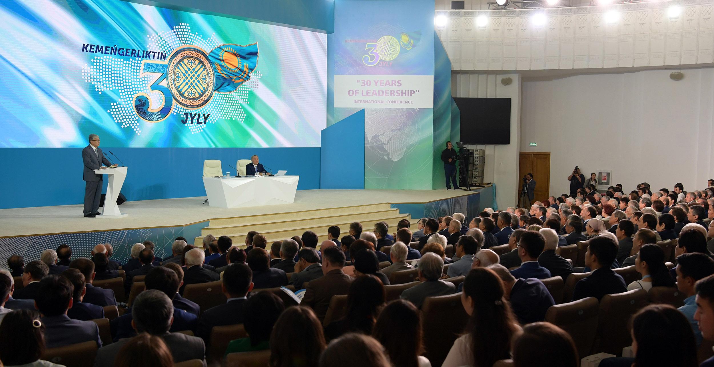 Касым-Жомарт Токаев принял участие в Международной конференции «30 лет лидерства»