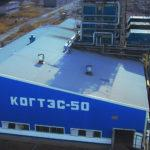 В Карагандинской области выносят автономные системы отопления подальше от жилых домов 1