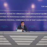 Дети-победители творческого конкурса путешествуют по Казахстану 1