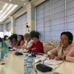 Сенатор Ольга Перепечина приняла участие в Саммите женщин - политических лидеров 1