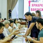В РК появится 1 000 000 новых рабочих мест - Центр развития трудовых ресурсов 1