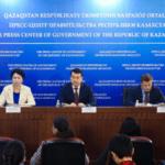 Ассоциация финансистов Казахстана прокомментировала Указ о погашении банковских займов 1