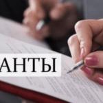 Гульбану Абенова: Про статус учителя 1