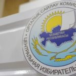 В день выборов в избиркомы поступило 16 обращений от граждан 1