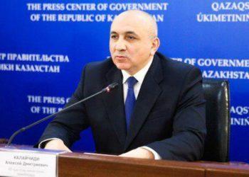 Как в Казахстане будут готовить сотрудников органов внутренних дел? 3