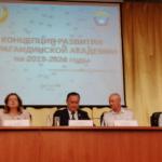 Прокуроры Караганды раскритиковали соцролики о детском травматизме 1