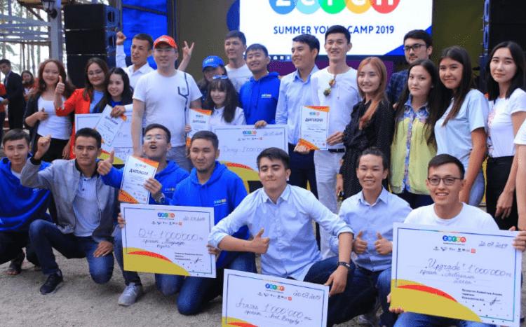 Названы победители второго сезона образовательного лагеря «Зерен- 2019» 1