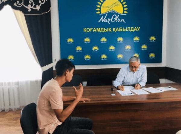 В Таразе член фракции партии «Nur Otan» провел общественный прием граждан 1