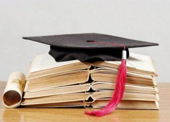 Опубликован полный список образовательных грантов 2