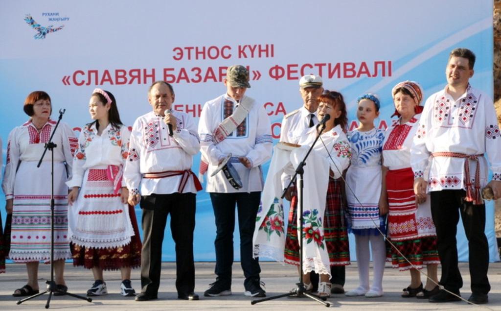 Широка и весела славянская душа!
