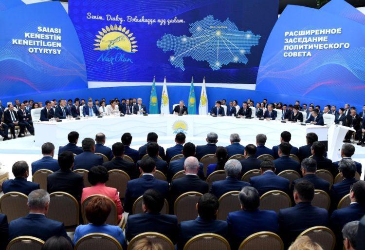 Состоялось расширенное заседание политсовета партии Нур Отан 1