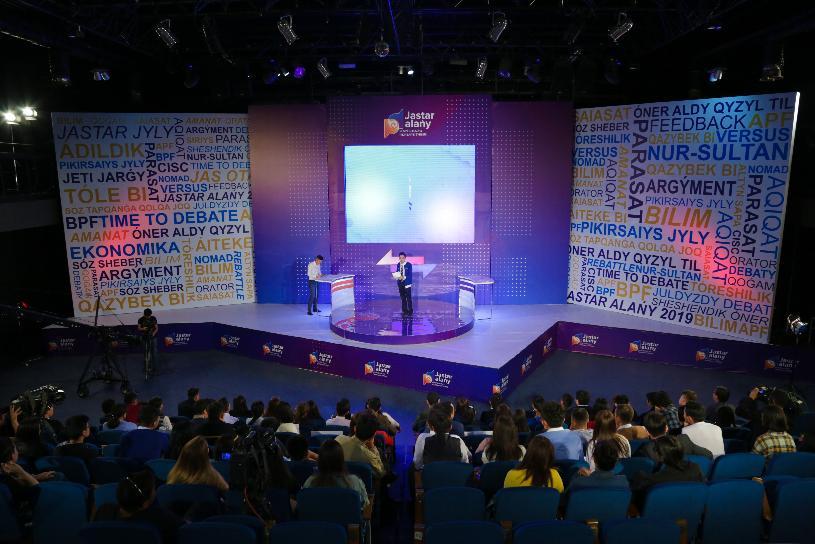 В столице прошли финальные игры дебатного турнира «Jastar Alany 2019»