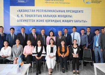 Пресс-служба акима Туркестанской области