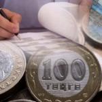 Рост экономики Казахстана за 8 месяцев составил 4,3% 1