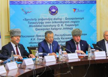 АНК обсудила за круглым столом Послание Президента РК 6