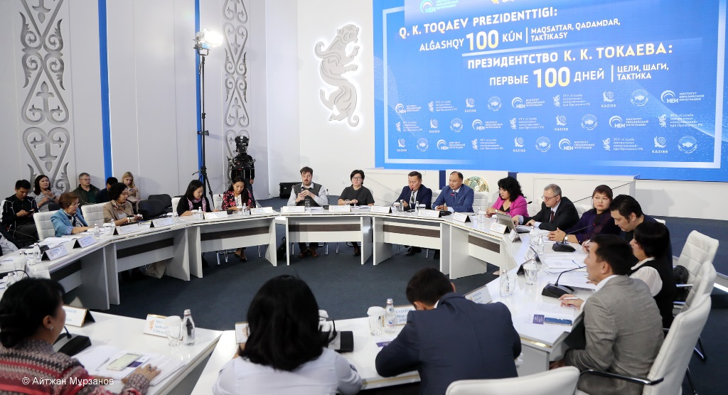 100 дней президентства Касым-Жомарта Токаева. Что сделано