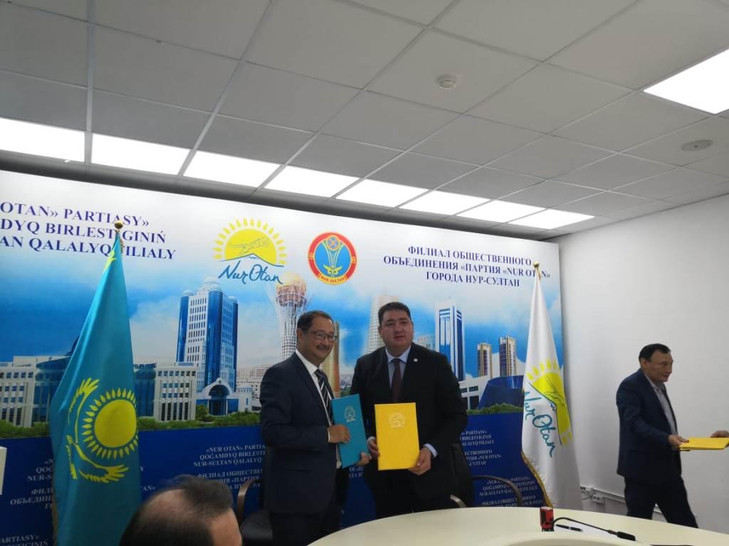 Партия «Nur Otan» и Национальный центр общественного здравоохранения подписали меморандум о сотрудничестве