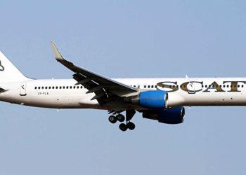 SCAT поможет в перевозке пассажиров авиакомпании Bek Air 2