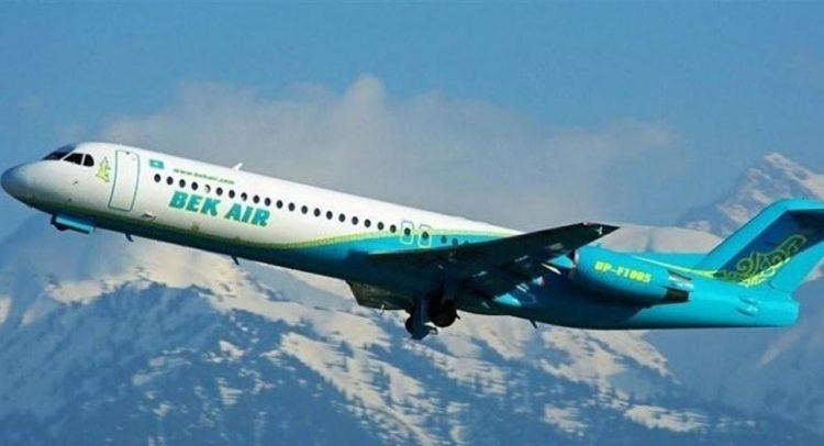 Сотрудники Bek Air просят быстрее завершить расследование авиакатастрофы