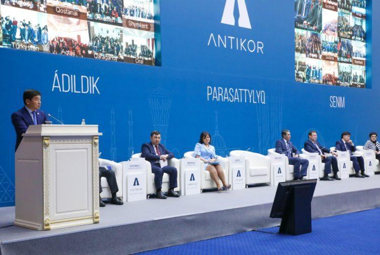 Партия «Nur Otan» активизировала работу по противодействию коррупции 1