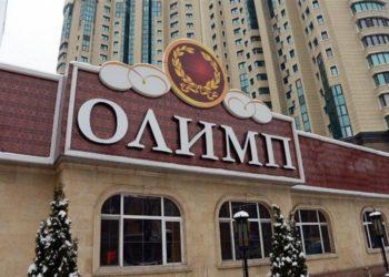 """БК """"Олимп"""" продолжает работать и принимать ставки в Казахстане 3"""