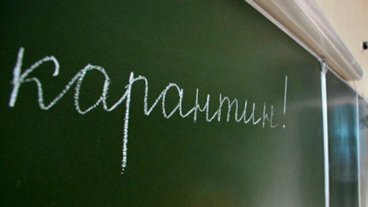 На карантин закрыли две школы в ВКО
