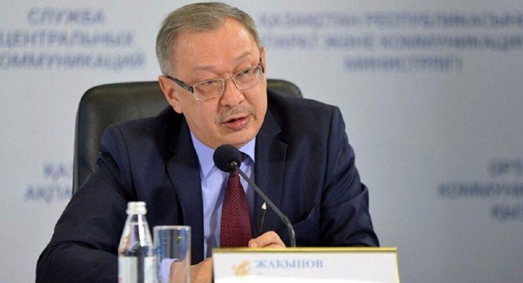 Рашид Жакупов освобожден от должности заместителя министра внутренних дел