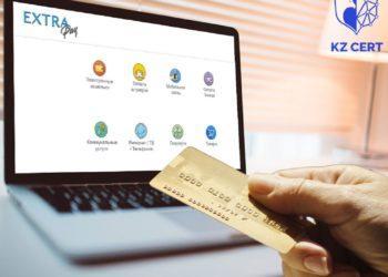 Фишинговый интернет-ресурс под видом сервиса оплаты услуг работал в Казахстане