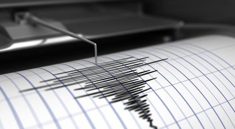 Сразу три землетрясения произошли к югу от Алматы