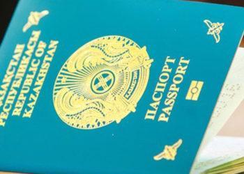 Паспорт РК в Москве теперь можно оформить за 10 дней