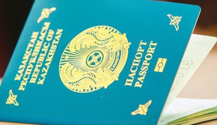 Казахстанский паспорт