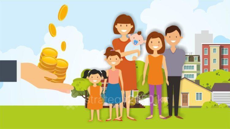 Более 17 миллиардов тенге выплатят многодетным семьям в январе 2020 года