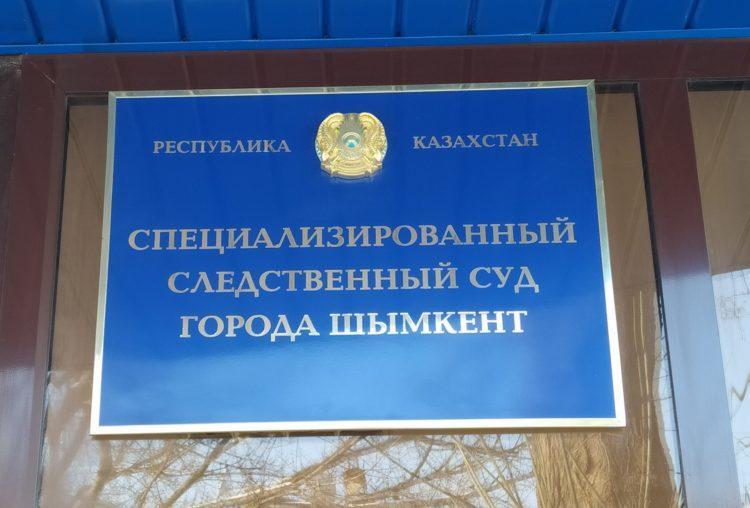 В Шымкенте экс-главврач областной детской больницы помещен под домашний арест 1