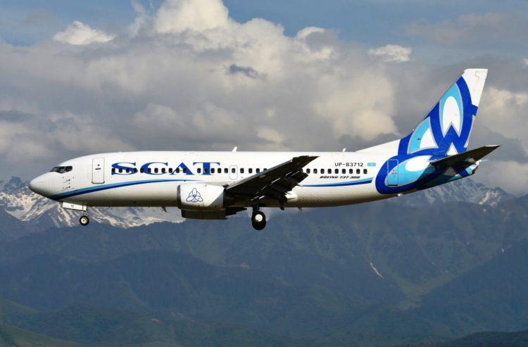 SCAT отменила ряд рейсов из Нур-Султана и Алматы на Хайнань