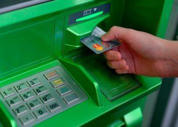 """Банкомат """"проглотил"""" карту. Ее можно вернуть."""