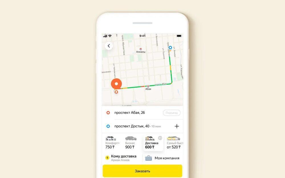 Сервис Яндекс.Такси запустил в Алматы доставку посылок для корпоративных клиентов