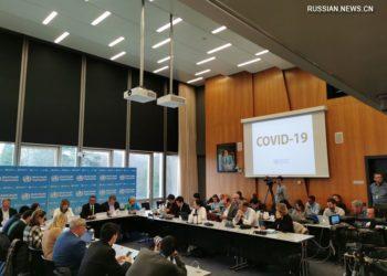 Новый коронавирус получил название COVID-19