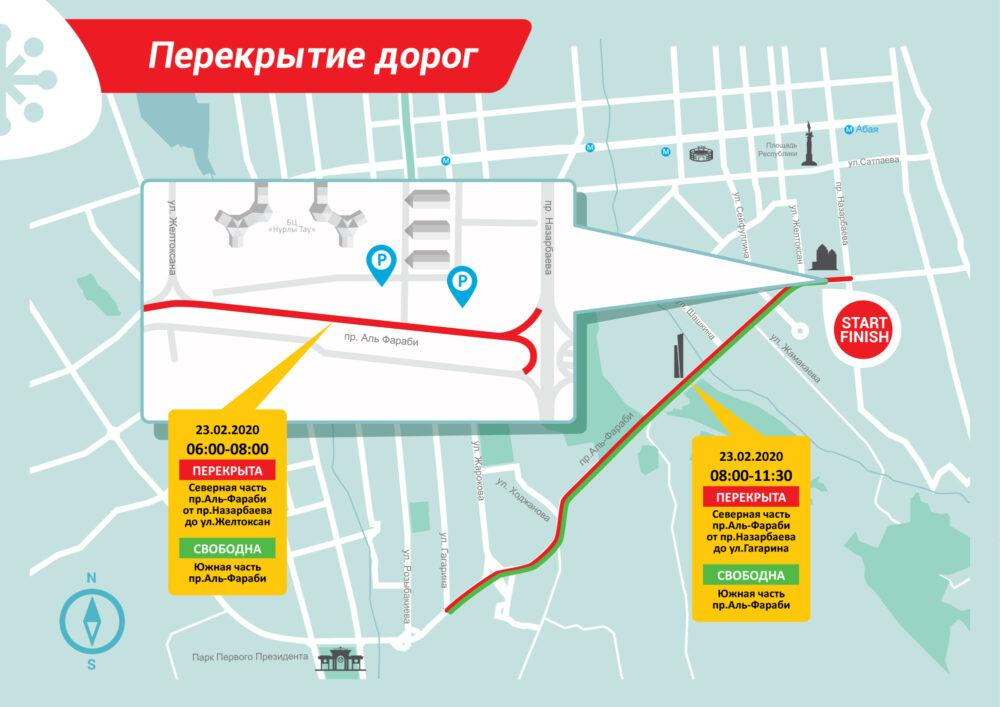 В Алматы 23 февраля перекроют дороги из-за марафона 1