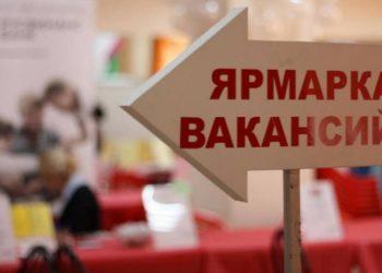 Жителям Нур-Султана предлагают работу в шести трудодефицитных регионах страны