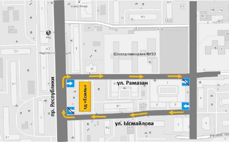 На двух улицах Нур-Султана вводится одностороннее движение
