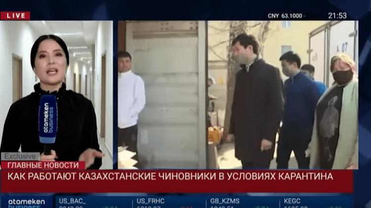 Работаем с утра до вечера – один день из жизни казахстанского чиновника во время карантина